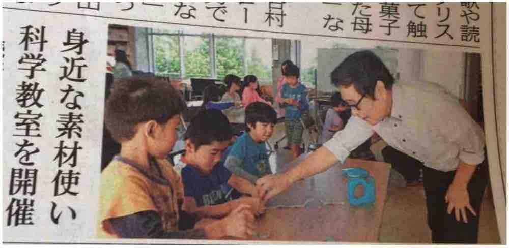 琉球新報20151231