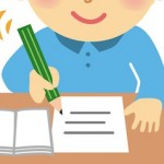 自分の子の学力を高める方法はあるのか? あります。