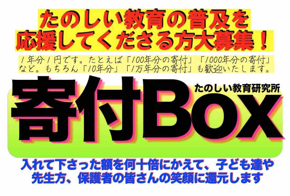 スクリーンショット 2016-01-10 11.48.39