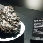 隕石を触ろう