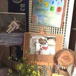 若田宇宙飛行士とたのしい教育研究所