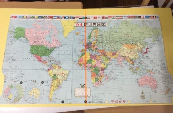たのしい授業 地図教材3