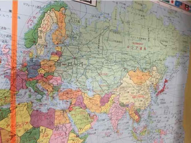 たのしい授業 地図教材2