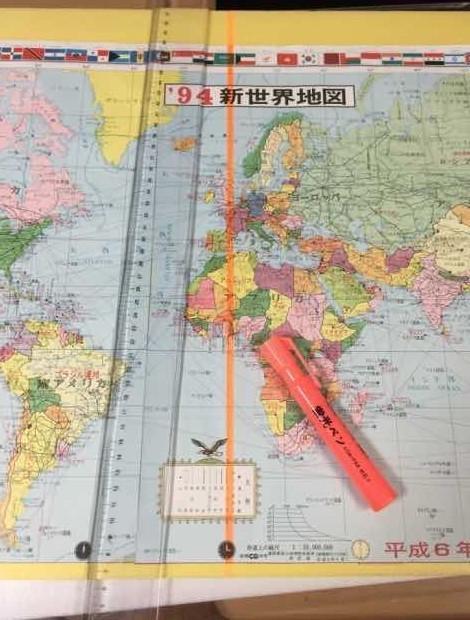 たのしい授業 地図教材
