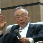 板倉聖宣(仮説実験授業研究会代表)「社会科は何のために学ぶのか?」(2)