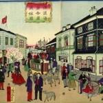 日本史重要年代と世界で最も長生きな動物(前半)