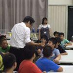たのしい教育:ロケットの飛翔と推進力の授業を受けた方たちからの「自由研究」に関連した質問について
