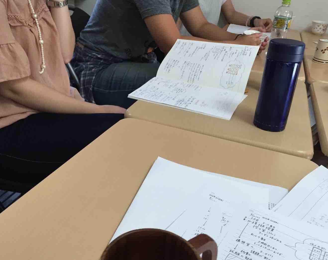 教員試験合格会議2
