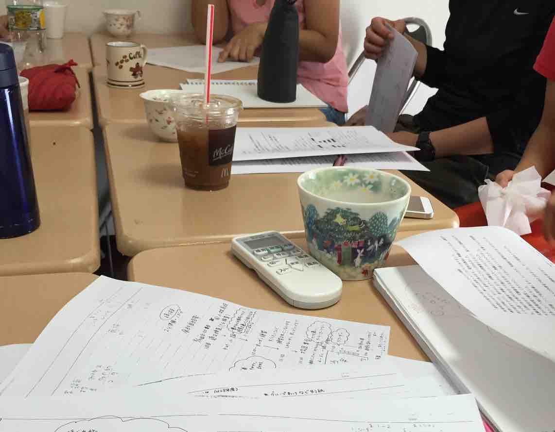 教員試験合格会議