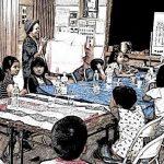 たのしい教育実践編 ヨシタケシンスケ「なつみはなんにでもなれる」の読み語り/沖縄市の出前授業ますます盛り上がる