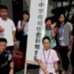 この先生たちの活躍が未来の沖縄の元気を創る