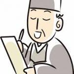 国語好き/俳句をたのしむ授業
