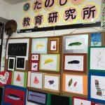 たのしい絵画教室 作品展 開催中