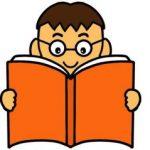 たのしい読書-夏休みの読書感想文につながる話 板倉聖宣