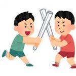 出前児童館で安全チャンバラ/竹刀の工夫