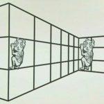 人間の脳のすばらしさ〈錯覚〉/たのしい教育プランの可能性