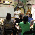 本務を目指している先生たちが仲良くたのしく学ぶ場所