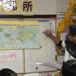 たのしい教育の方法/世界標準の地図をもっと日本の子ども達に見てもらおう